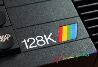 Flat White UK 128K Logo